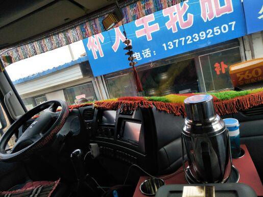 东风天龙 载货车  315匹 2015年03月 8x4