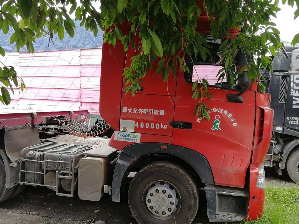 中国重汽HOWO 牵引车  440匹 2015年03月 6x4