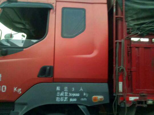 东风霸龙 载货车  310匹 2010年05月 8x4
